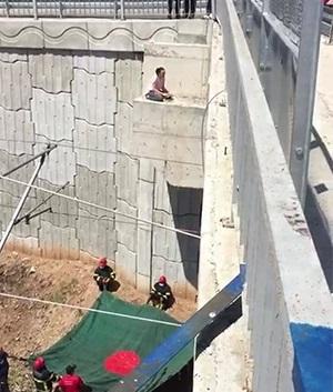 Kırıkkale'de, İntihar Girişimi